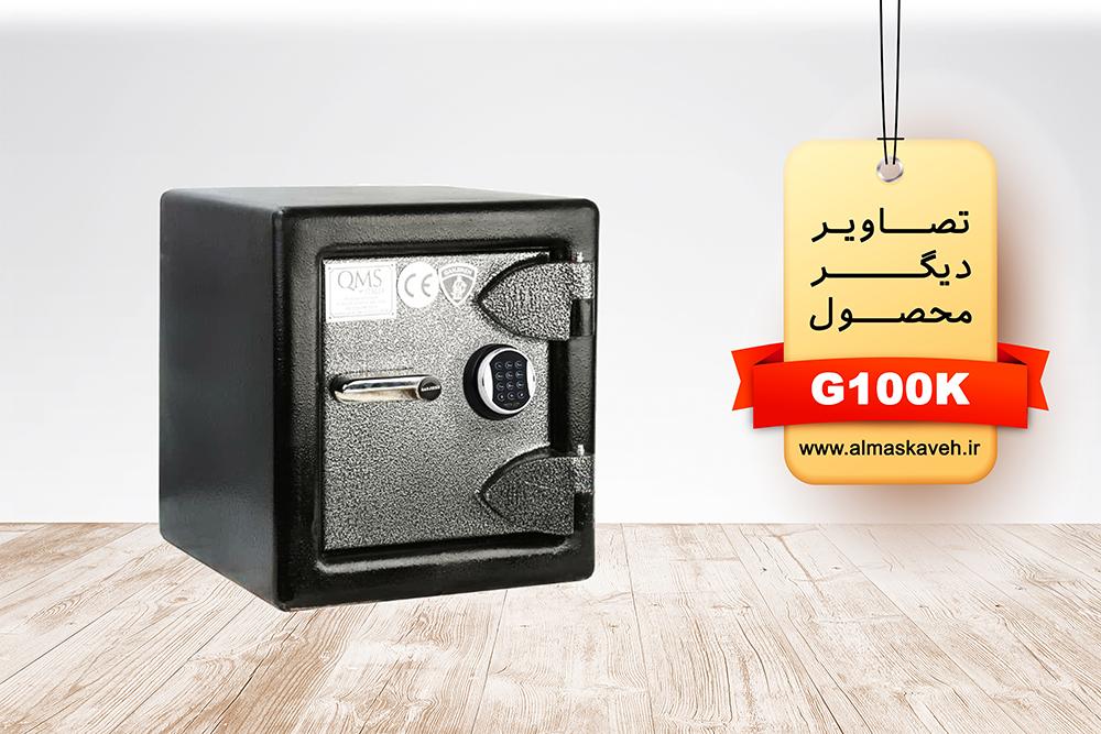 گاوصندوق گنجینه مدل G100K